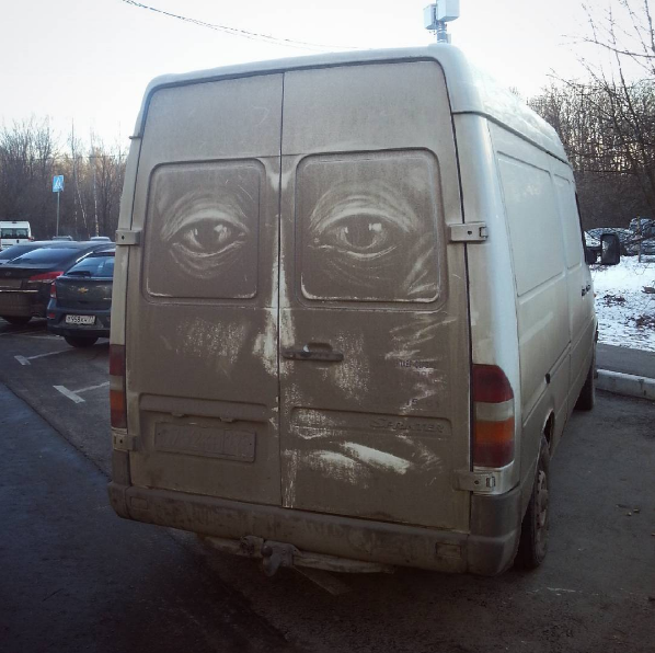 La dirty car art di ProBoyNick